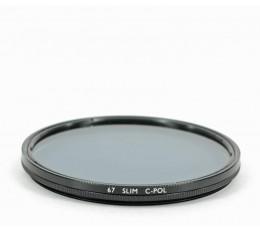 B+W Circulair Polarisatiefilter Slim 67 mm occasion