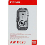 Canon AW-DC20 All Weather behuizing