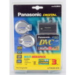 Panasonic CGR-KJD03 Multi Media Pack